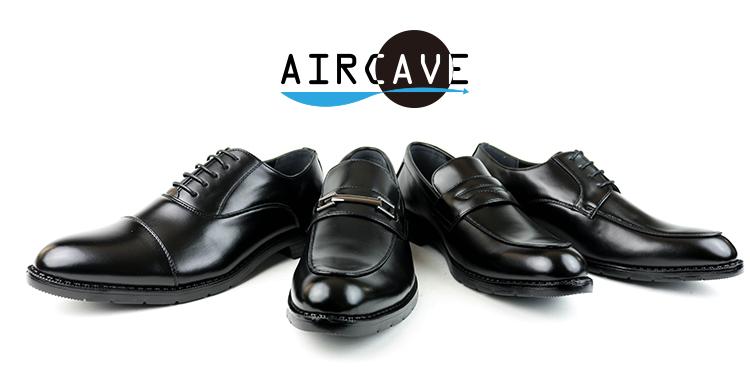 AIRCAVE | 486 487 488 489