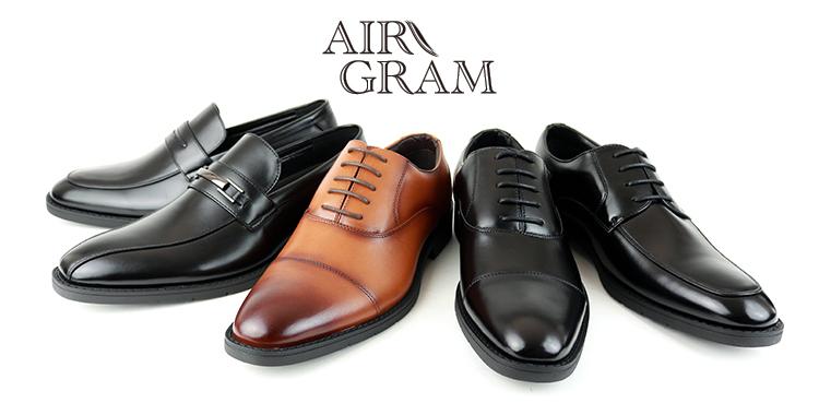 AIR GRAM   1721 1722 1723 1724