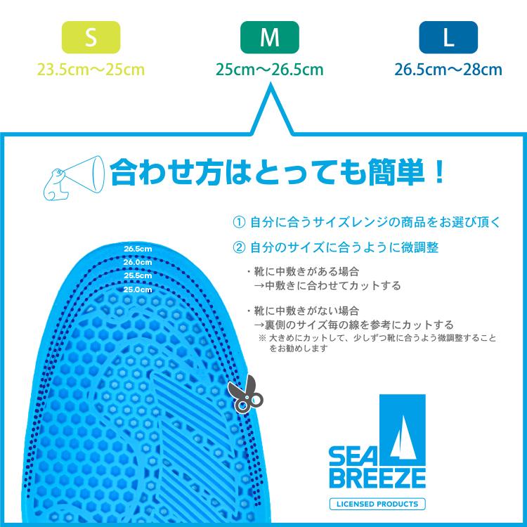 SEA BREEZE   SB-006