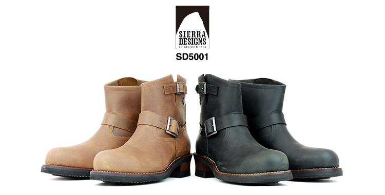 SIERRA DESIGNS | sd5001